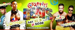 Marcel db @Graffiti Beats im SO36